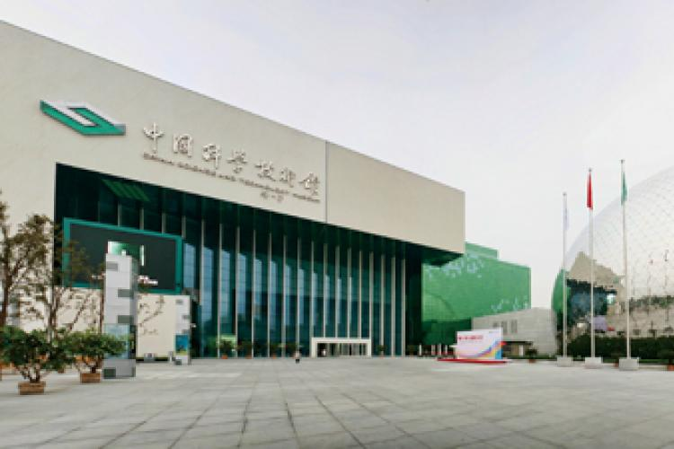 What To See: China Science and Technology Museum