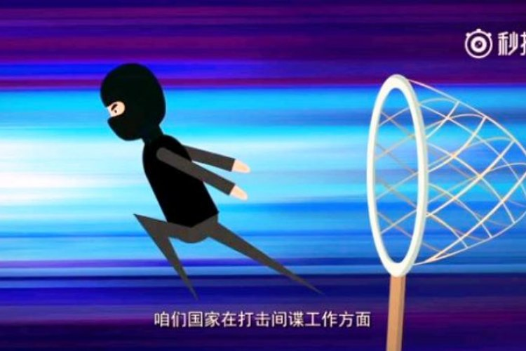 R Beijingers Can Win a Cool 500,000 Yuan by Ratting Out Foreign Spies
