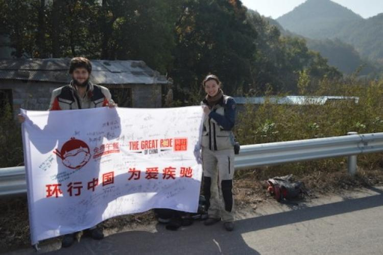 The Great Ride of China: 33,357 km, 146 Days, One Motorcycle