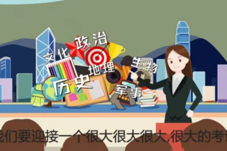 Xinhua Celebrates 20th Anniversary of Hong Kong Reunification with Yet Another Rap Cartoon