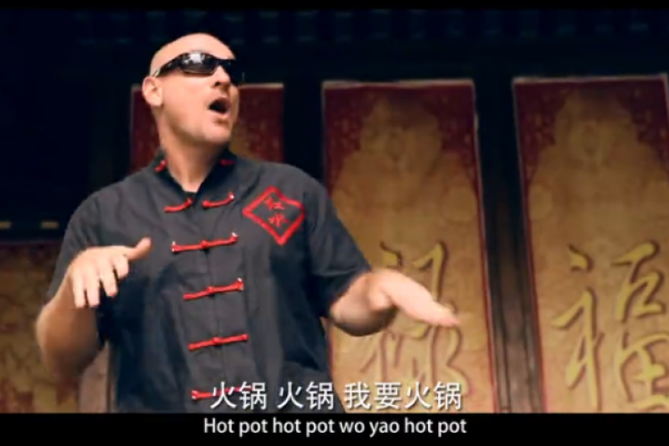 """Mandarin Monday: Test Your Chinglish Ability with the """"Hot Pot"""" Rap Song"""