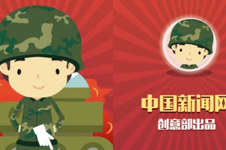 People's Liberation Army Video Game Says The PLA is No Video Game