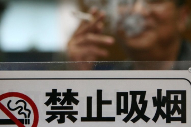 R Beijing to Encourage Smokers to Quit with Contest Prizes