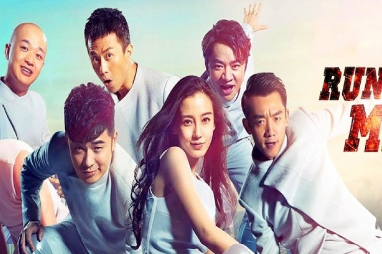"R TV Tuesday: Even Better than the Real Thing with ""Running Man"""