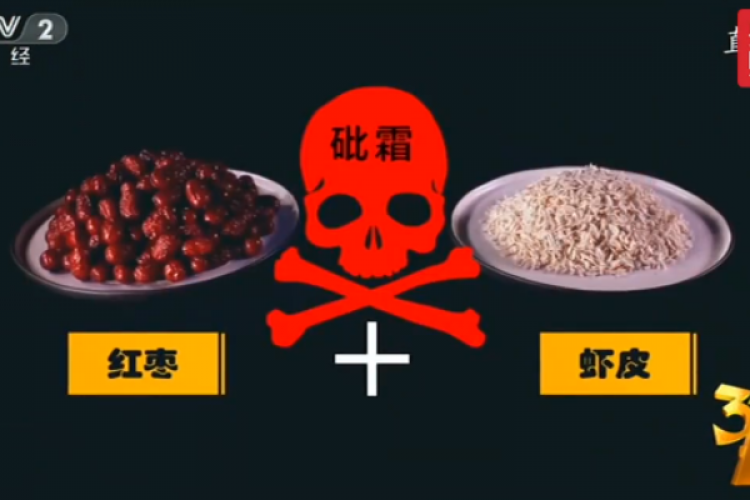 """DP CCTV Blasts Traditional Chinese Concept of Food Restriction as """"False Rumors"""""""