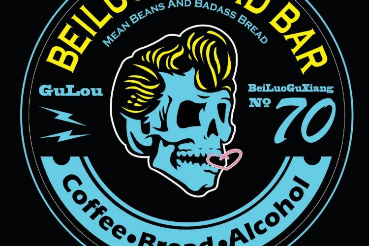 Free Booze Tonight at Beiluo Bread Bar Before They Close Their Doors Forever