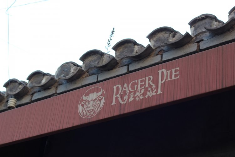 Dessert Junkies Rejoice as Rager Pies Offers a Sweet New Delivery Deal