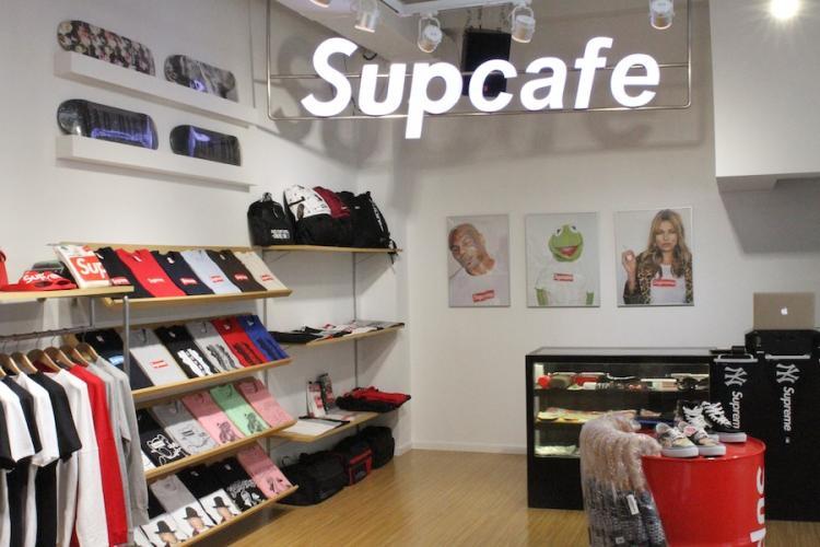 Supcafe: Supremely SOHO