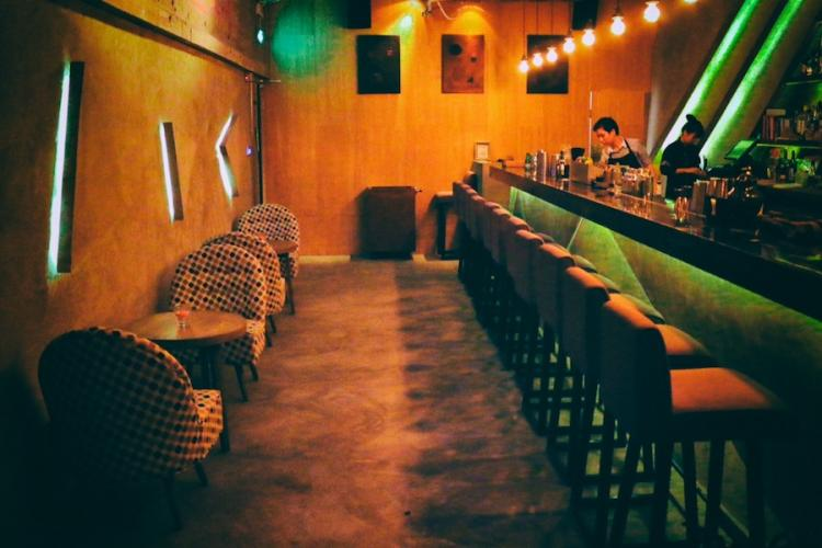 What's New Bar: Infusion Room