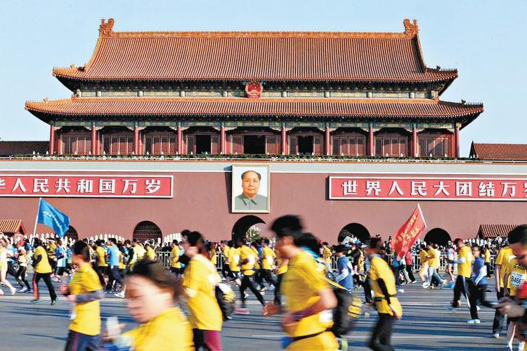 Community Mattes: No Public Pee Pee for Beijing Marathon Participants, RMB 28,000 For Eric Lee, Sanctuary THRIFT
