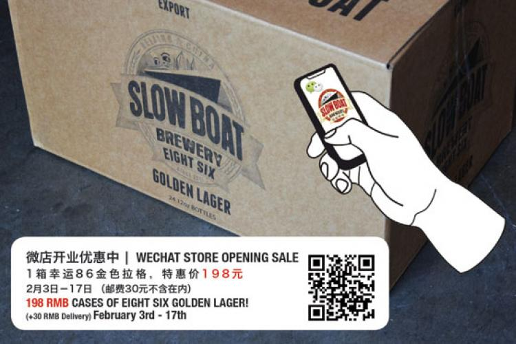 Slow Boat now Delivers Right to Your Door