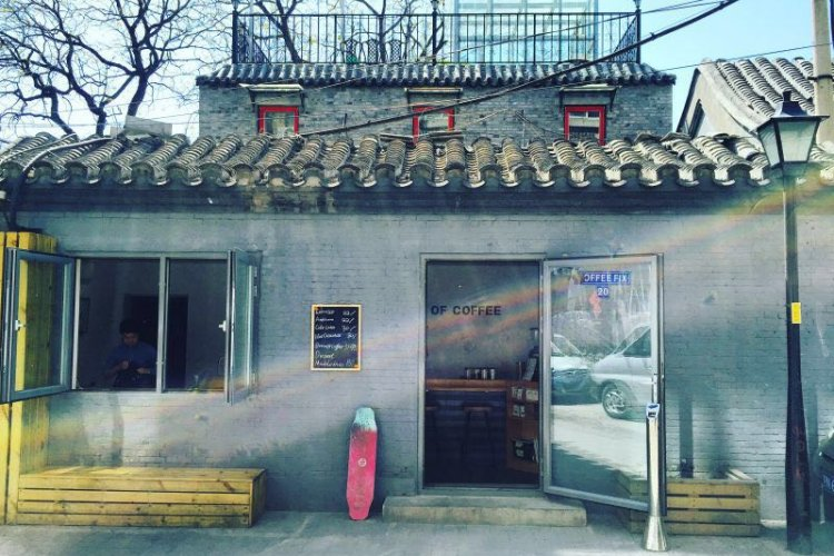 Get Your Coffee Fix in Peace Away From the Crowds at Nanluo Guxiang