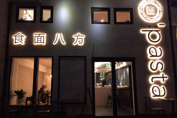 O'Pasta Brings Noods From All Over the World Under One Roof