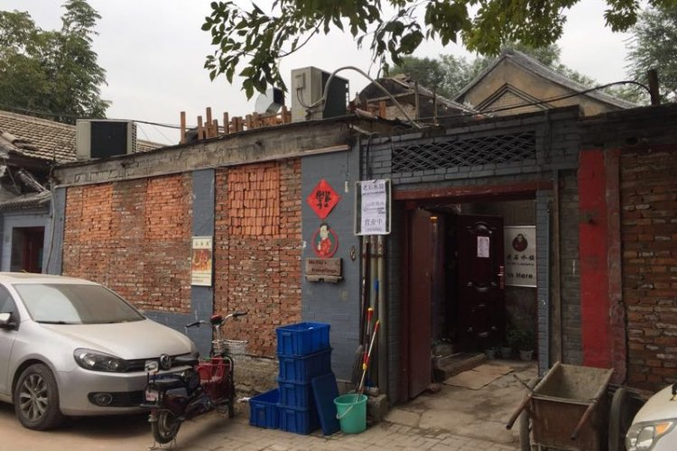 Modernista, Mr Shi's, The Orchid Survive Baochao Hutong Renovations Over the Weekend