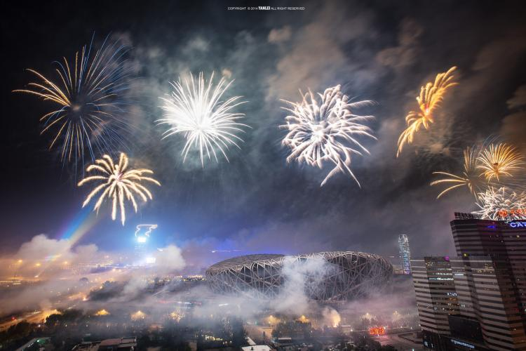 Let's Get Cracking: Where to Buy Fireworks