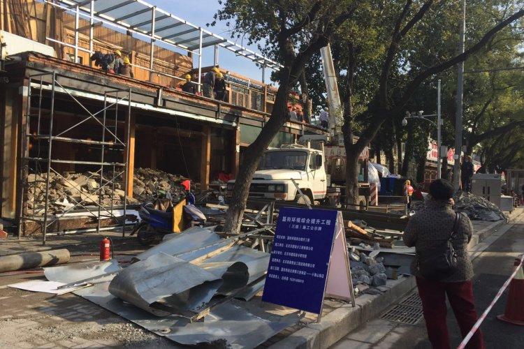 Guijie No More?: Renovations Close Smaller Shops, Larger Restaurants Seem Untouched