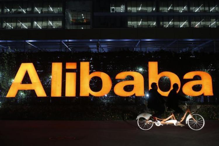 Alibaba to Launch Netflix-Like Video Streaming Service Called TBO
