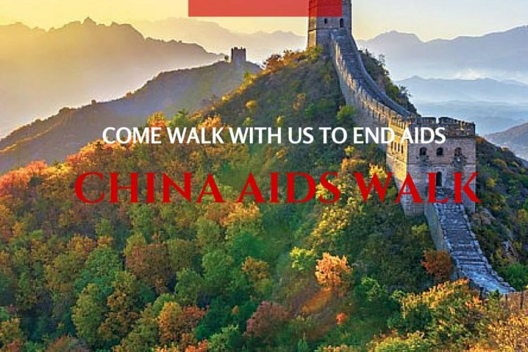 Save the Date: Beijing AIDS Walk, Sep 24