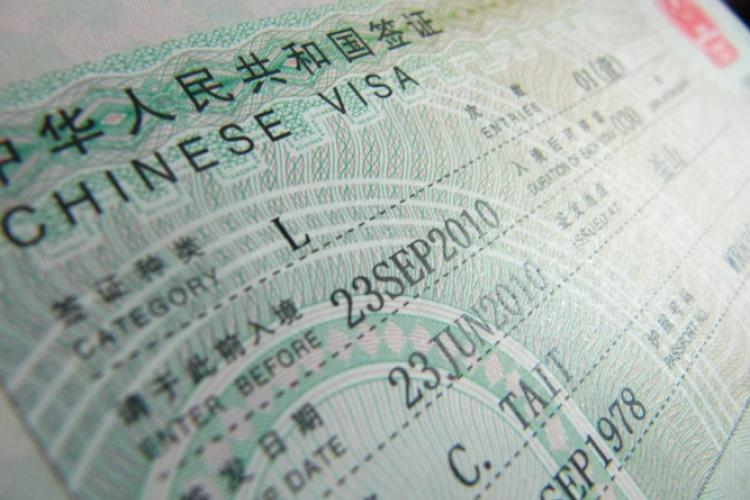 HRG 2015: Paper Trail - Staying on Top of Chinese Visa Changes
