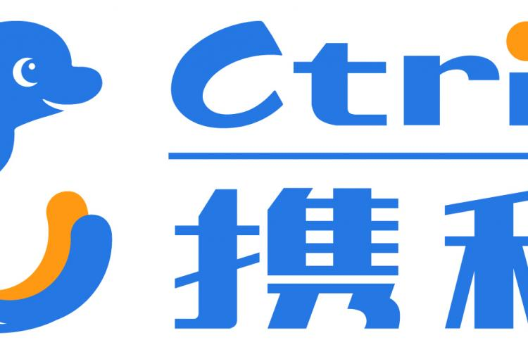 Ctrip Down for 12 Hours Following Cyber Attack, Services Affected