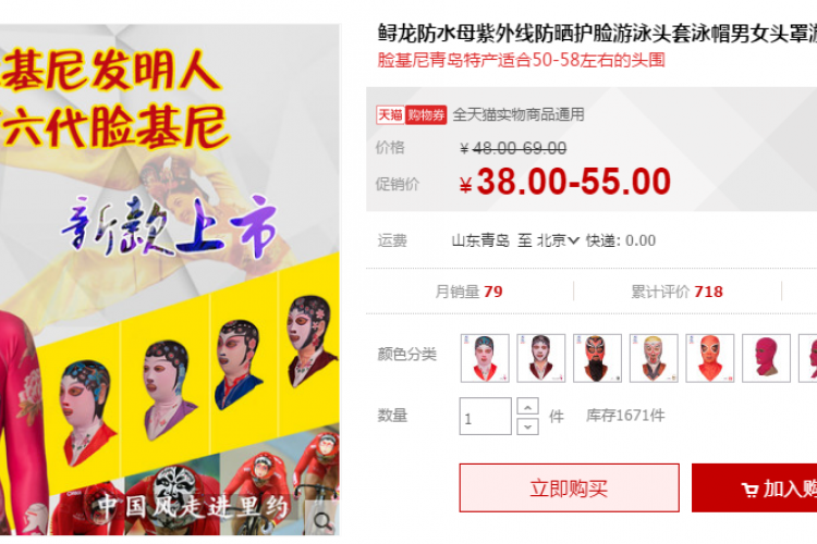 DP We Are So Ready for Summer: 8 Things to Get on Taobao in Preparation