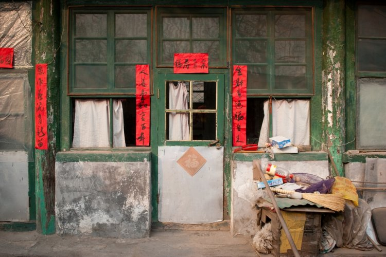Hutong Living: Modern Day Life in an Old School Courtyard