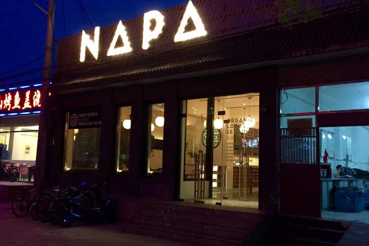 Going Green: New Napa at Chaoyang Park Serves Up Huge, Healthy Salads and More