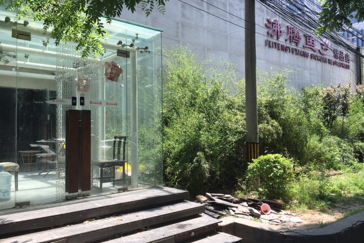 Chunxiulu's Feitengyuxiang to Turn Into International Food Market The Crib By End of August