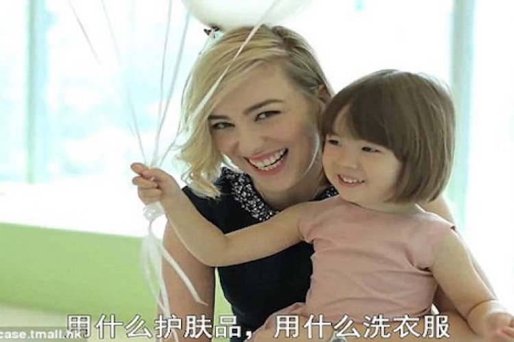 Australia's Former First Daughter Becomes Leading Entrepreneur in China