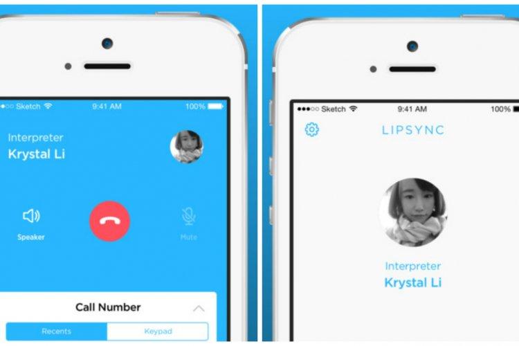 Beijing Tech: LipSync App Aims to Break Through Language Barrier