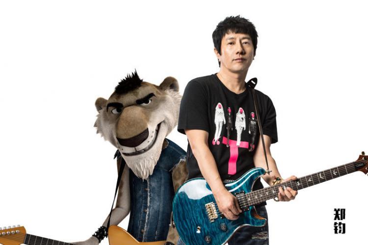 Hollywood Adaptation of Tibetan Rock Dog Hits Chinese Cinemas