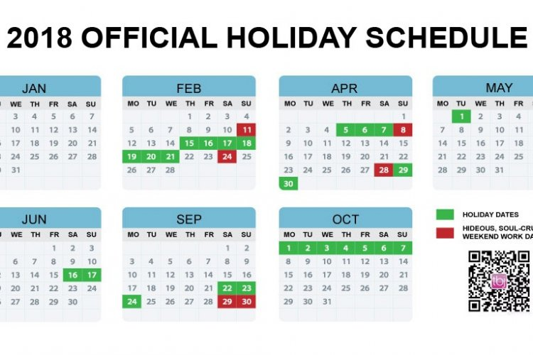 It 39 S Official Here Are Your 2016 Holiday Dates The