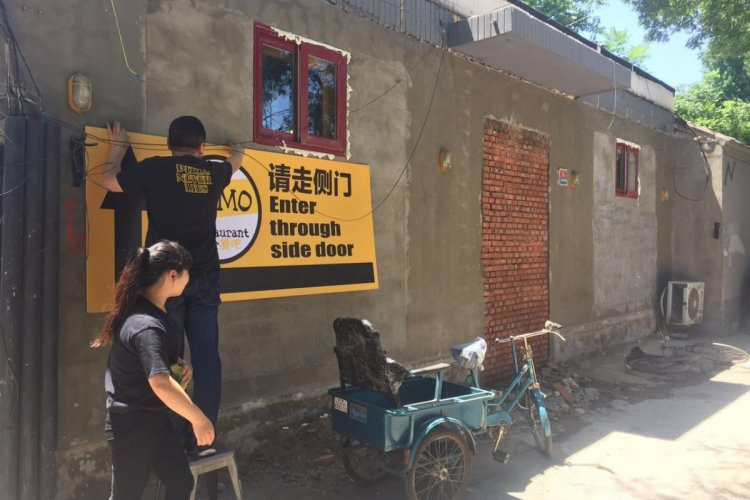 Mandarin Month: Your Local Lingo Guide to Chiming in About Beijing's Brick Wars