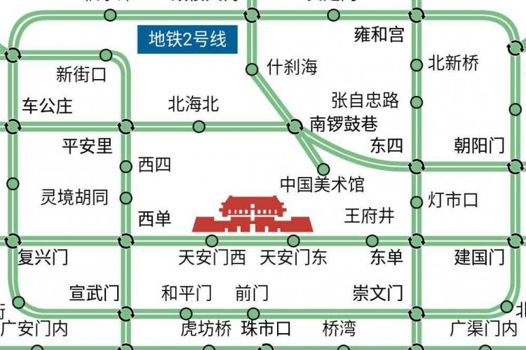 Talking Travel: Commuter Density Subway App; Airbnb Extends Beijing Suspension to May