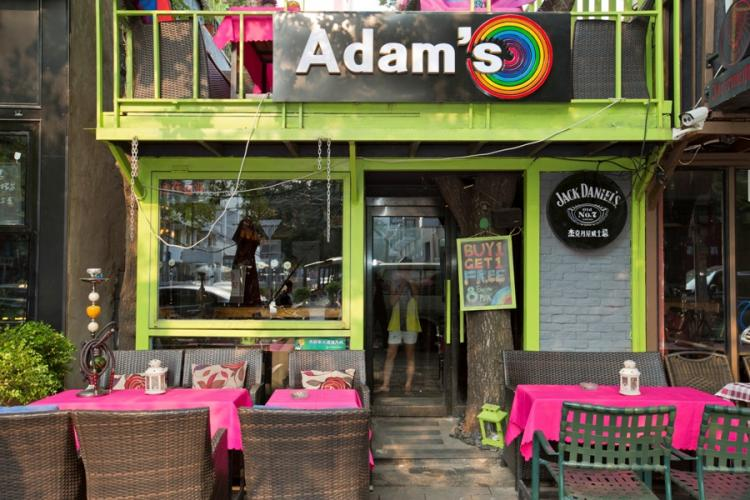 Adam's Holds a Maoist Hat Party this Saturday, Aug 1