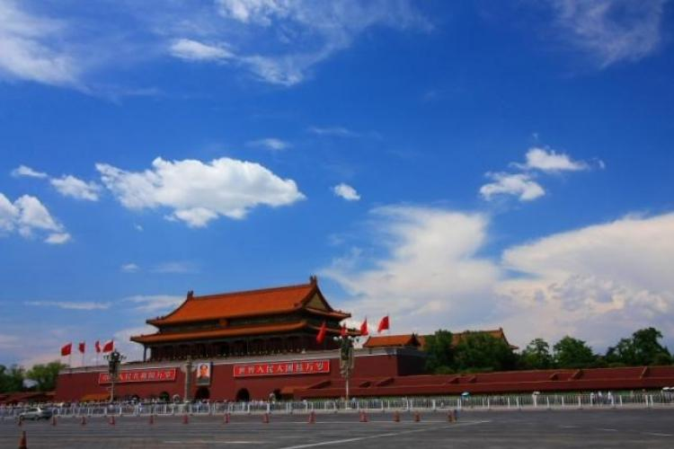 Only 16 More Years Until Clean Air in China!