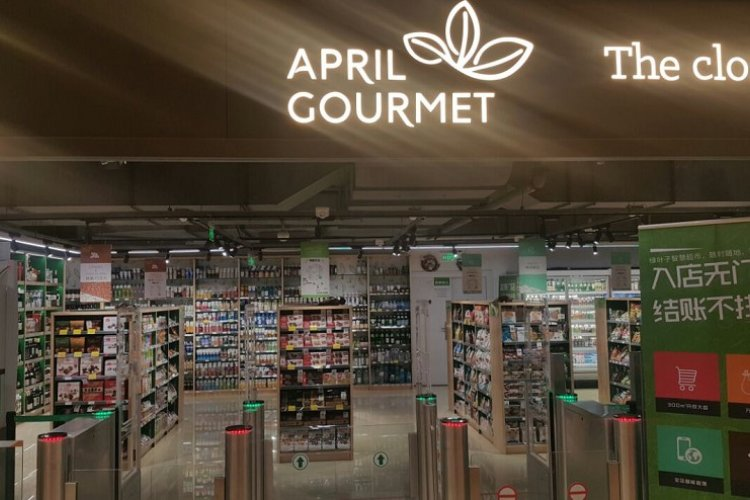 April Gourmet Opens its First Fully Automated Store in Beijing