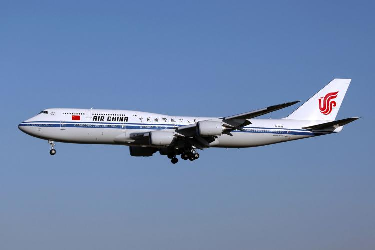 Air China Begins Service to Four Asian Destinations; What Goes In a Carry-on