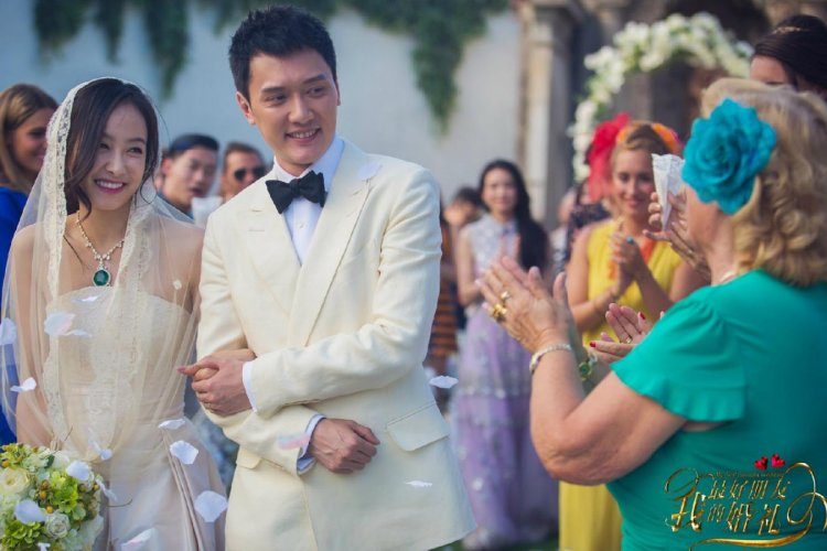 'My Best Friend's Wedding' Chinese Remake Out Tomorrow, Just In Time For Chinese Valentine's Day