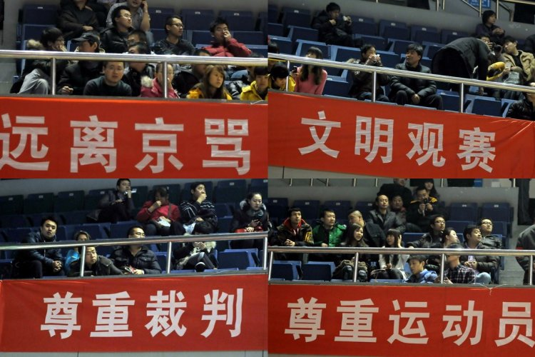 """To Bi or Not To Bi"": Beijing's Beloved Curse Word is a Winning Sports Tradition"