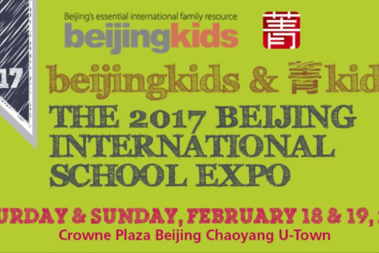 Seventh Time's a Charm: Get Ready for the 2017 Beijing International School Expo