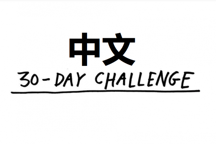 Mandarin Monday The First 100 Characters Every Beginner Needs To