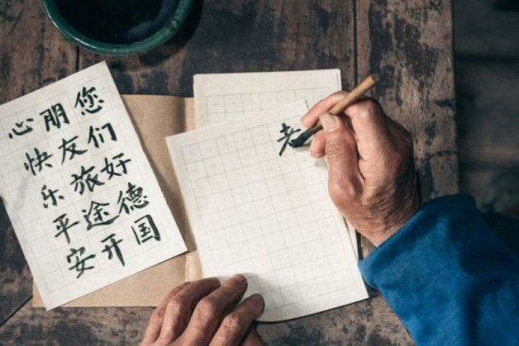 Kickstart Your Chinese Character Learning With These25 Most Common Radicals