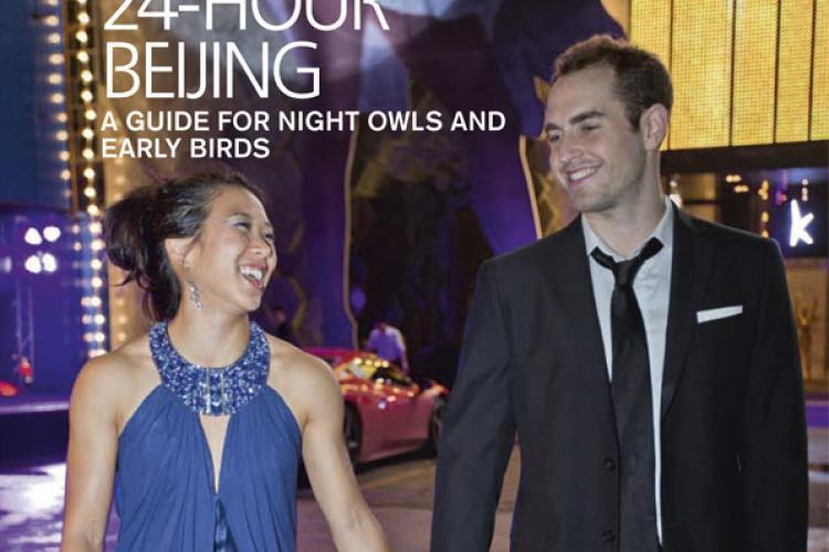 Now Online: the Beijinger August 2015 Issue!