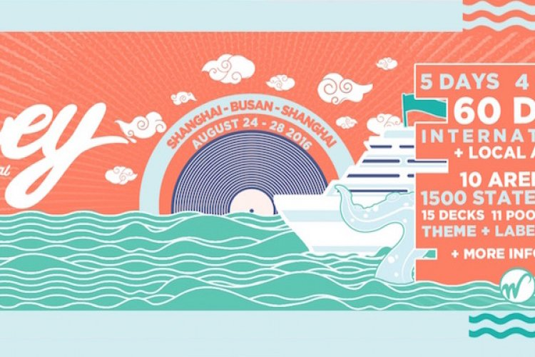 Get Wavey: China's First Rave at Sea Departs Aug 24