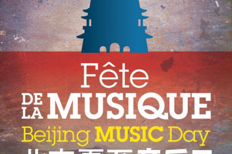 Fête de la Musique Announces Full Line-Up, June 21