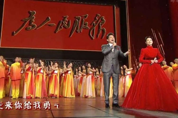 Holiday Box Office Sales Increase, CCTV New Year Gala Viewership Decreases