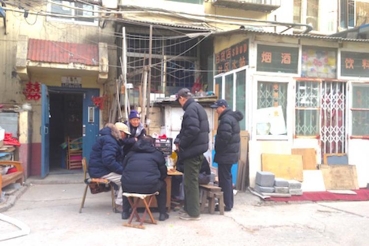 Outdoor Gamers, Beijing-Style