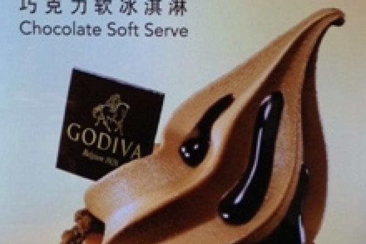 Fast Food Watch: Godiva vs. McDonald's Soft-Serve Smackdown