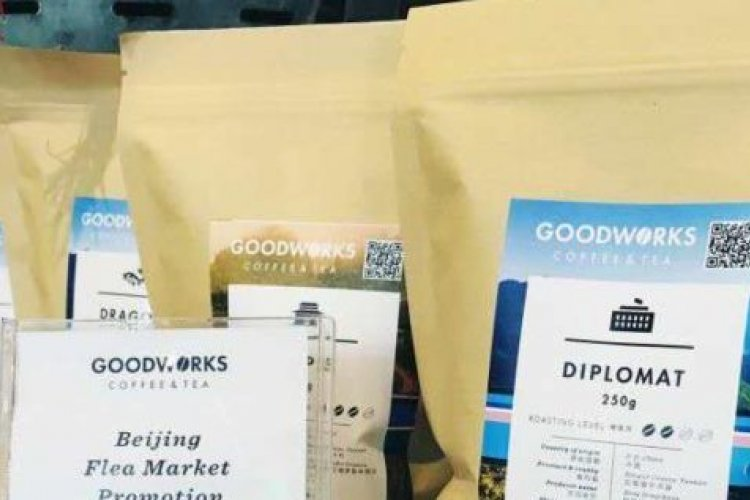 Building Lifelong Skills, One Cup at a Time at GoodWorks Coffee